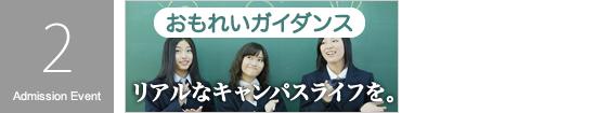 大人進学.com
