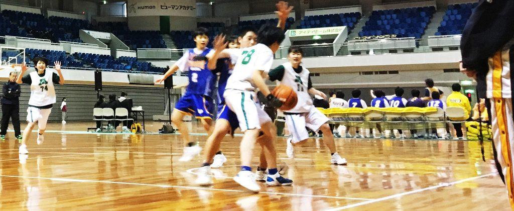 総勢約300名!春の『バスケットボール』イベントin京都